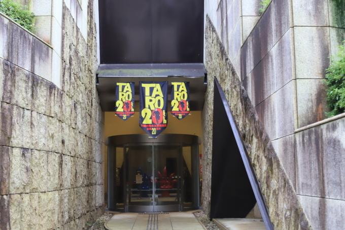 【生田緑地バラ苑】【岡本太郎美術館】_f0348831_23293956.jpg