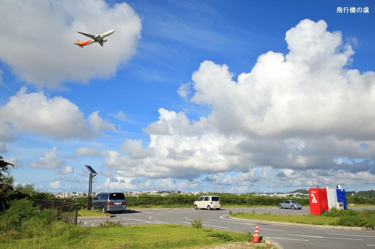 思い出の愛車と  A330  香港航空(HX)_b0313338_00390191.jpg