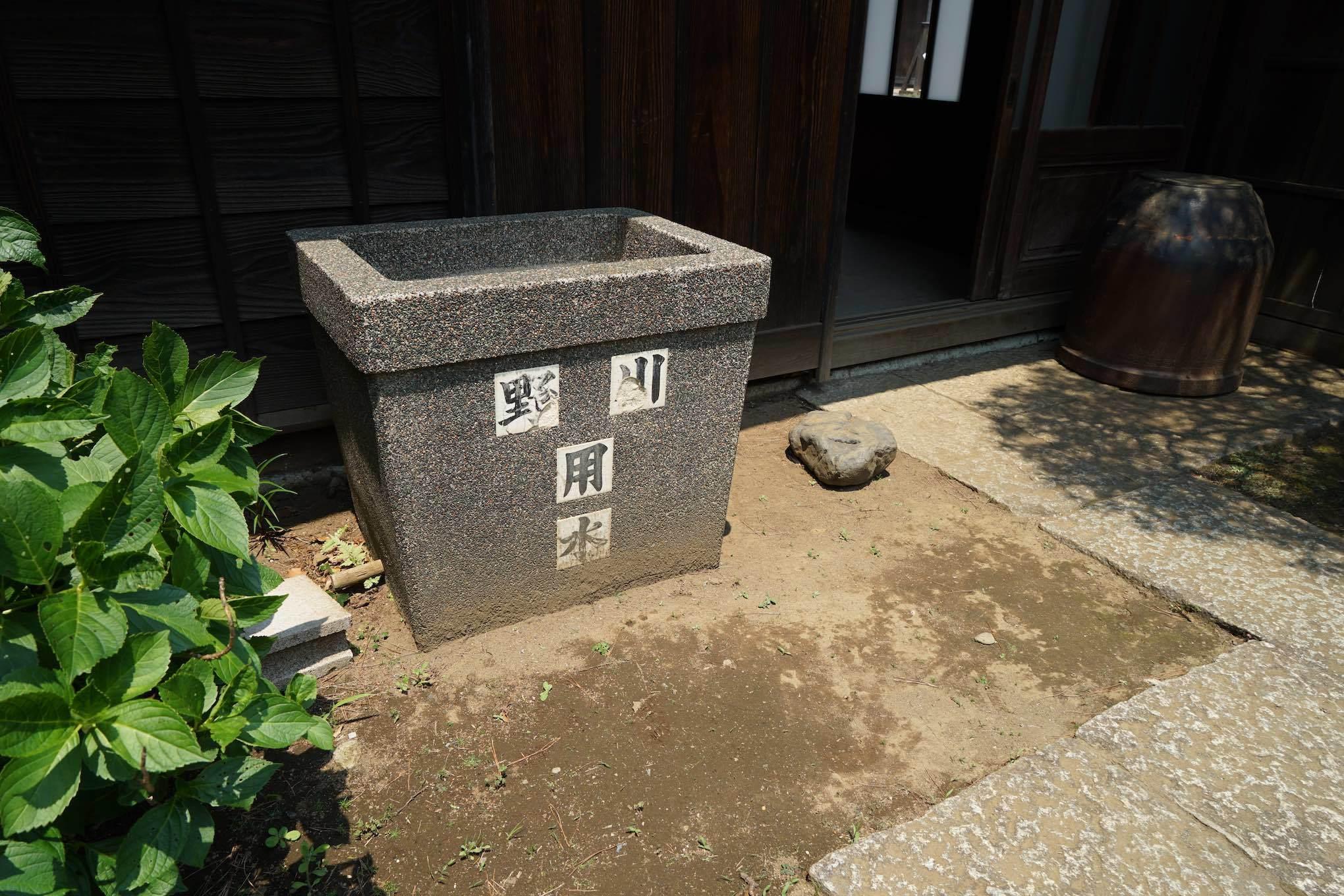 江戸東京たてもの園 10_b0360240_15312604.jpg