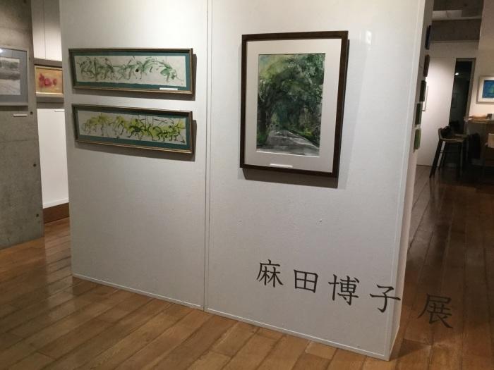 麻田博子展_e0255740_20053643.jpg