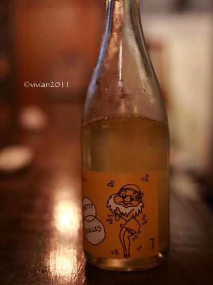 ビストロ グランジュテ(grand jete) ~ワイン一杯の幸せ~_e0227942_21543885.jpg
