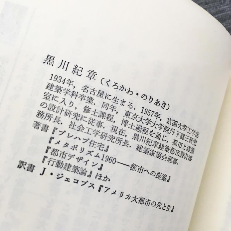 移動中にぴったりの読書でした_c0060143_04205785.jpg