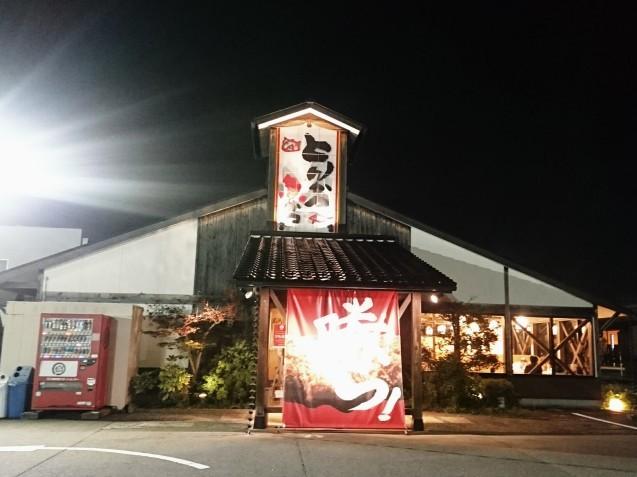 金沢かつぞう(金沢市駅西新町)_b0322744_21520154.jpg