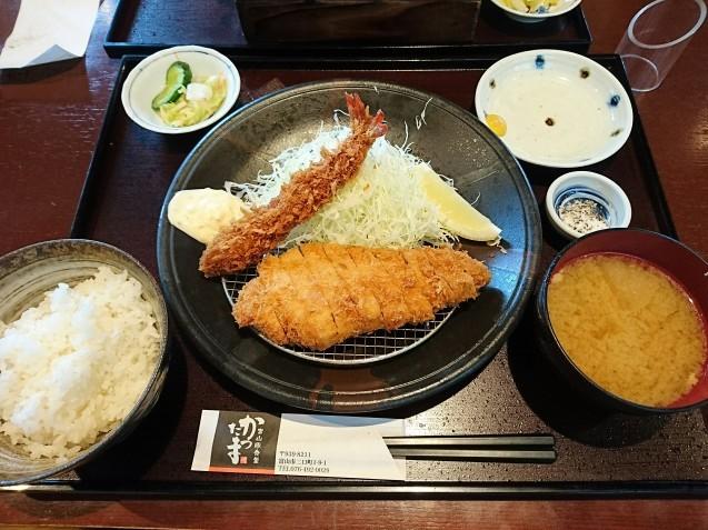 富山豚食堂 かつたま(富山市二口町)_b0322744_23114801.jpg