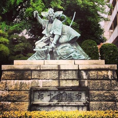 私はなりたい。/私は成田屋になりたい。_c0109850_12085769.jpg