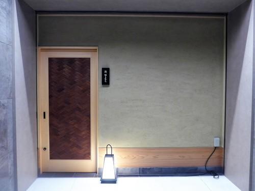 【移転オープン】新富町「鮨 はしもと」へ行く。_f0232060_16591715.jpg