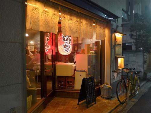 吉祥寺「タイキさんの鮨居酒屋(仮)」へ行く。_f0232060_1674865.jpg