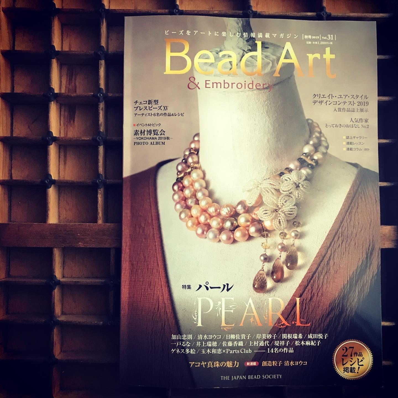 ●『Bead Art & Embroidery Vol.31』●_f0083162_08444949.jpeg