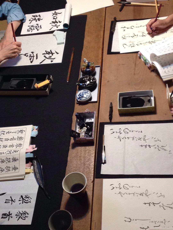 近藤佳寿子陶展 &『書・コトハジメ』_b0153663_18163574.jpeg