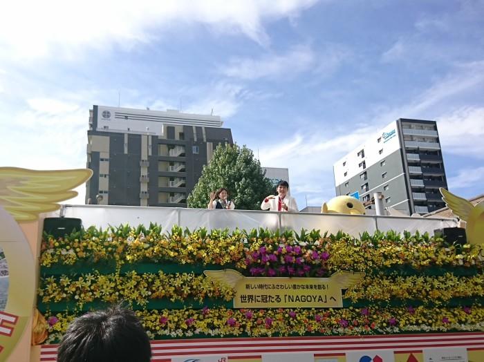 名古屋まつり!!_a0272765_18213168.jpg