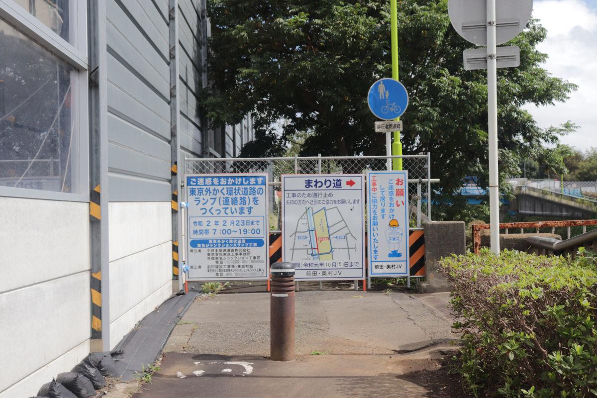 外環道(仮称)東名JCT付近 2019年9月の状況_a0332275_01374180.jpg