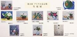 画室1と画室2と小画箱_e0045977_19383637.jpeg