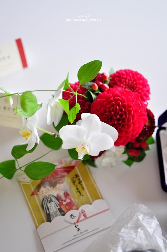 結婚式にレンタルバッグ_e0359481_12213657.jpg