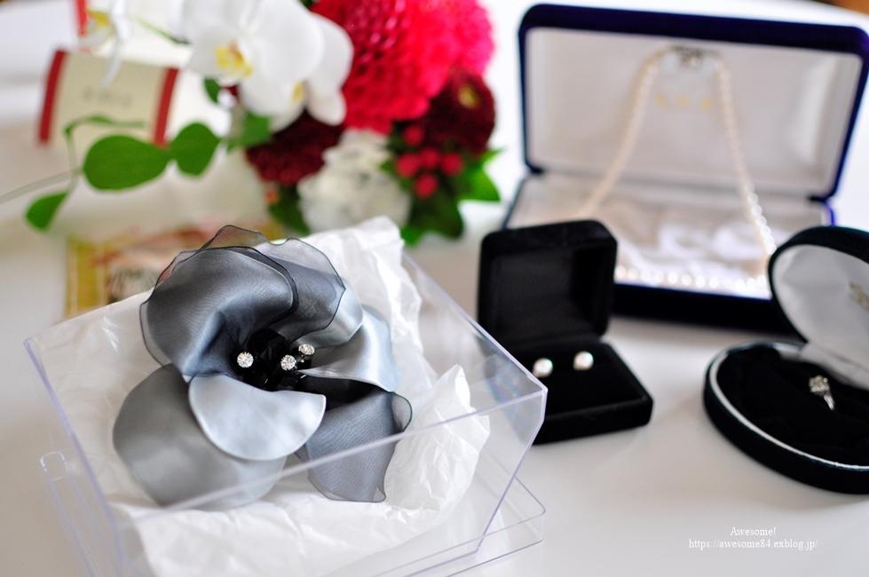 結婚式にレンタルバッグ_e0359481_12281308.jpg