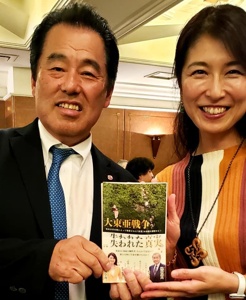 大阪の難波サンケイビルに井上和彦さんの講演会に行ってきました。_c0186691_11462555.jpg
