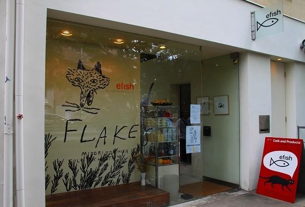京都五条 カフェ efish_f0374092_11165002.jpg
