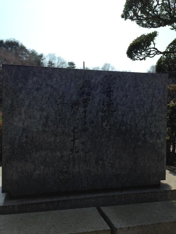 辻輝子(1907~1973)_f0368298_19490583.jpg