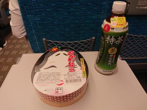 10/21 まねき食品 おかめ弁当 ¥920@姫路駅_b0042308_11595457.jpg