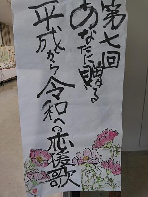 絵手紙展開催中で~す💕_c0280108_06234305.jpg