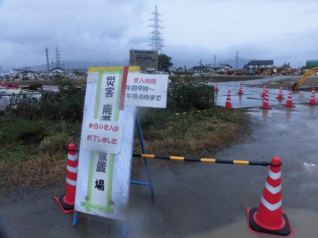 NPOふじ環境倶楽部で台風19号で被災した長野市に支援物資を運搬・納入_f0141310_09011098.jpg