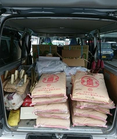 NPOふじ環境倶楽部で台風19号で被災した長野市に支援物資を運搬・納入_f0141310_09015273.jpg