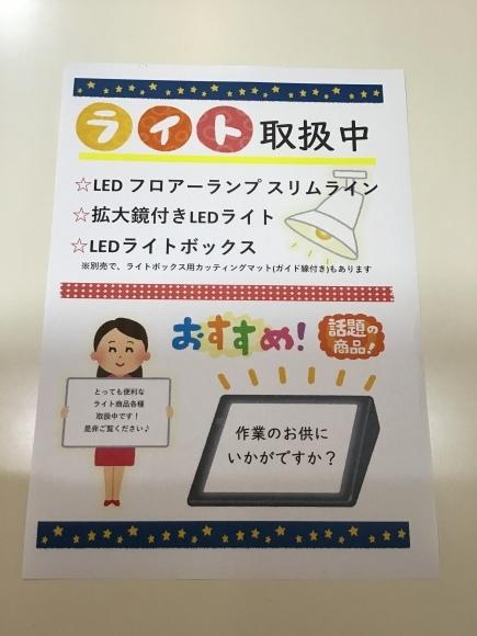 新商品のおしらせ_d0240711_15013968.jpeg