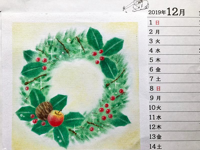 えんがわスクールのワークショップでクリスマスリースを描きましょう_d0377316_16445563.jpg