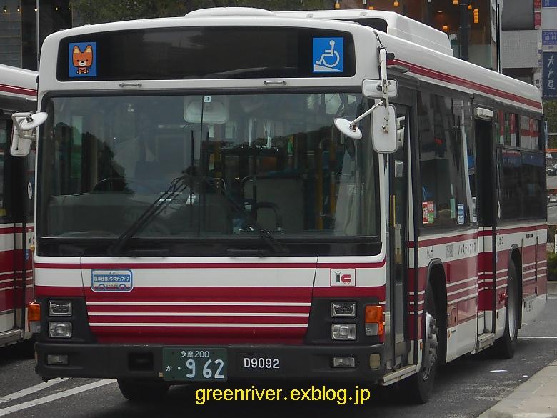 小田急バス D9092_e0004218_20243570.jpg
