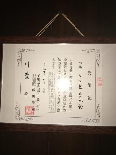 成田学園さんへ♪_a0218119_23063016.jpeg