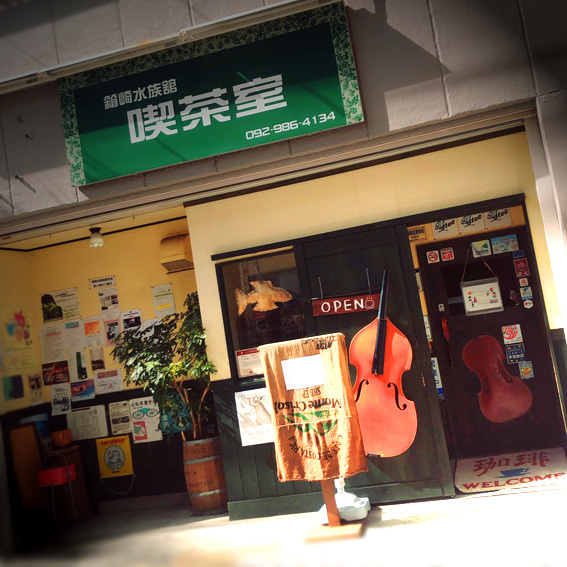 ドラマのような展開。福岡・箱崎からポエトリー_a0329820_22215830.jpg