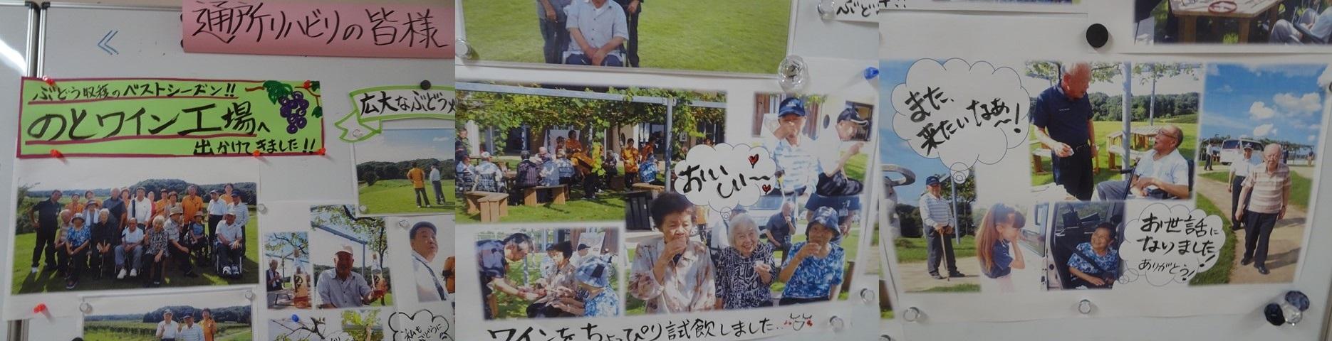車いす目線から巡る金沢の旅・2018~桶屋善一さん_b0115629_16234511.jpg