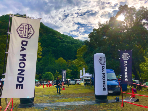 DA MONDE TRAIL 2019 Autumn に参加しました。_b0185232_22262376.jpg