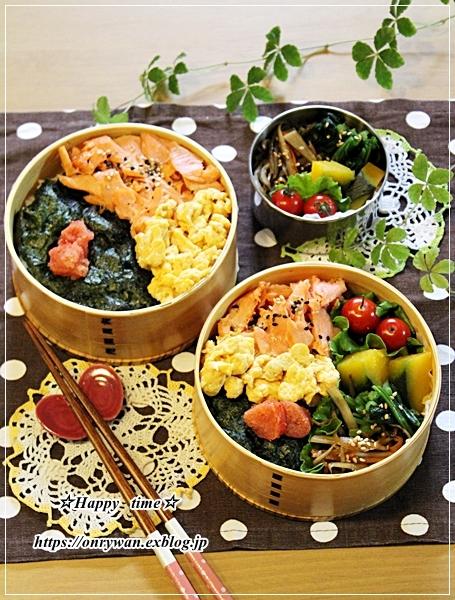 ご飯の上にのっけ盛り弁当と今夜はビーフシチュー♪_f0348032_17204295.jpg
