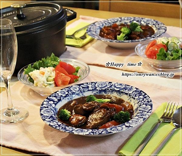 ご飯の上にのっけ盛り弁当と今夜はビーフシチュー♪_f0348032_17205691.jpg