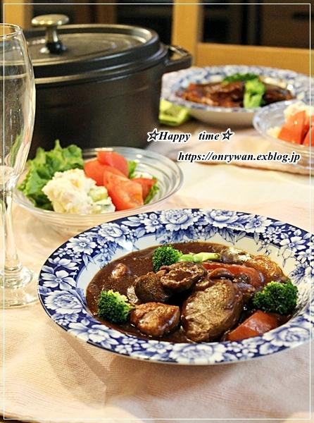 ご飯の上にのっけ盛り弁当と今夜はビーフシチュー♪_f0348032_17210651.jpg