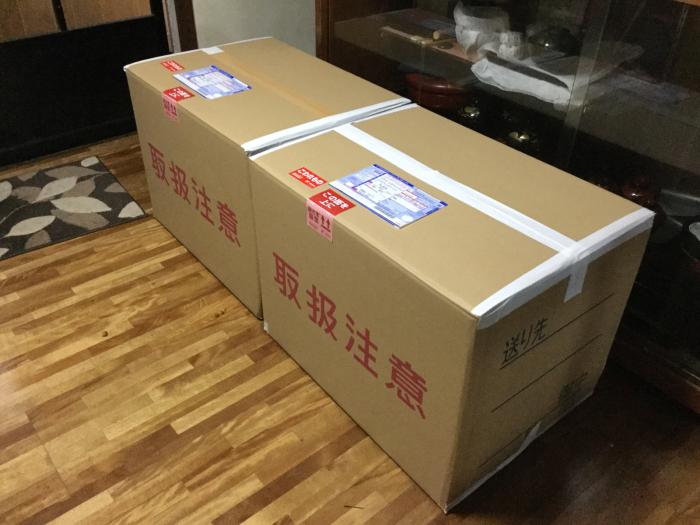 品物の発送_e0130334_08524037.jpg
