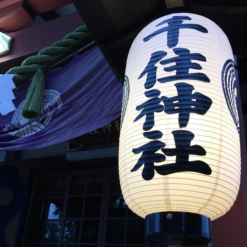 千住宮本富士を見にいってきました_c0060143_10093450.jpg