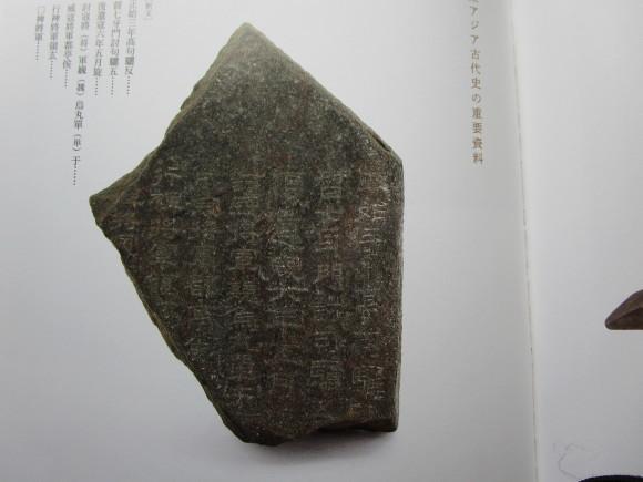 魏武王・曹操は寒冷期を乗り越え、漢王朝の文化を発展させた_a0237545_21434080.jpg