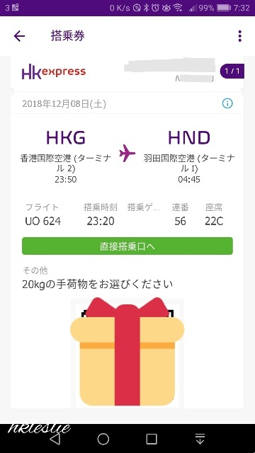 香港國際機場二號客運大樓到着_b0248150_13333587.jpg