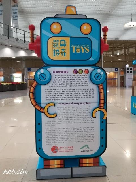 香港國際機場二號客運大樓到着_b0248150_13382103.jpg