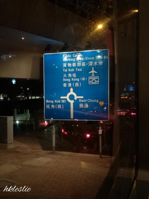 城巴機場快線CityflyerA21@海防道→機場(2號客運大樓)_b0248150_14003444.jpg