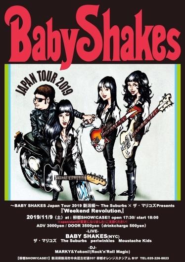 ~BABY SHAKES Japan Tour 2019 新潟編~_b0044853_19162877.jpg