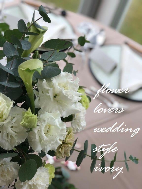 週末の婚礼から〜♬_b0094378_10543130.jpeg