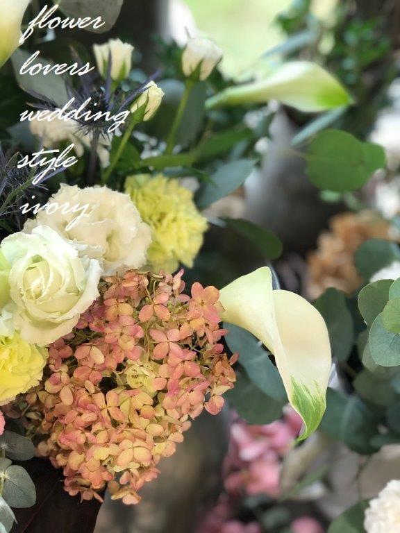 週末の婚礼から〜♬_b0094378_10545772.jpeg
