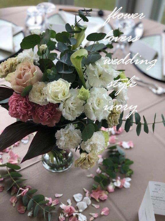 週末の婚礼から〜♬_b0094378_10575056.jpeg