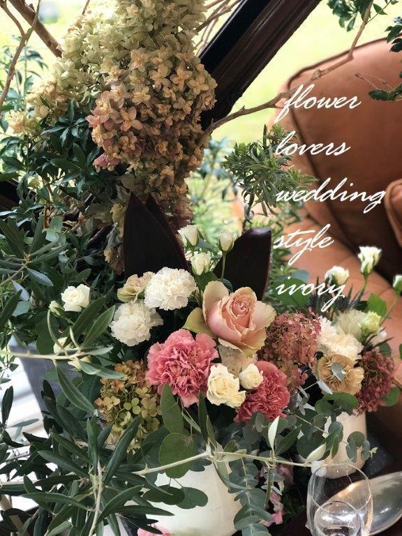 週末の婚礼から〜♬_b0094378_10581627.jpeg
