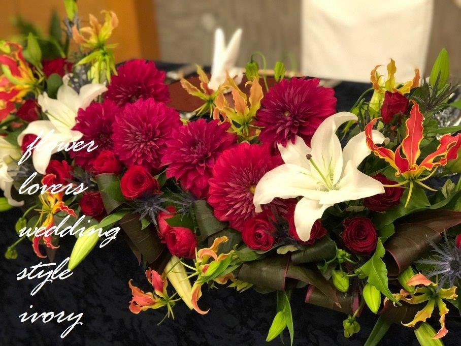 週末の婚礼から〜♬_b0094378_21181752.jpeg