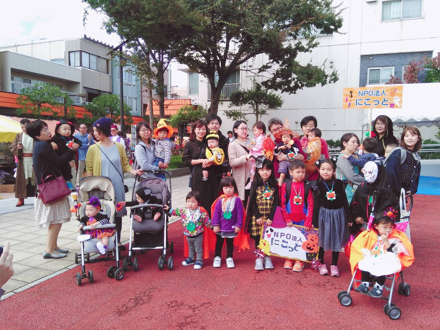 【さかた大繁盛ハロウィンまつり】ハロウィンパレード参加しました!_b0079382_16090874.jpg