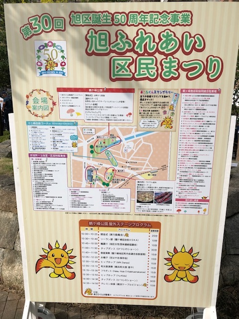 ラグビーW杯、無念の敗退!(泣)_d0171584_10154501.jpg