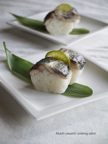 レッスンメニュー/ 焼秋刀魚の棒寿司_f0361692_15505600.jpg